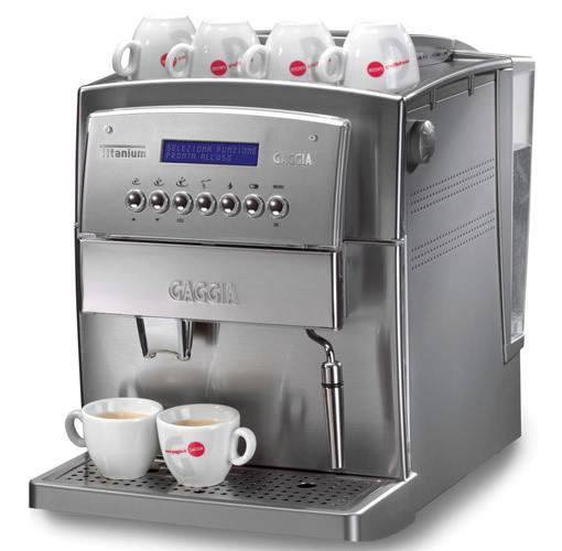 кофеварка gaggia инструкция