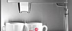 Кофемашина Gaggia Titanium. Инструкция пользователя