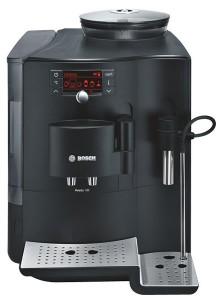 кофемашина Bosch TES 70129 RW VeroCafe