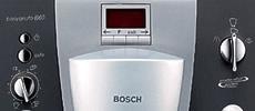 Кофемашина Bosch TCA 6701. Инструкция для пользователя